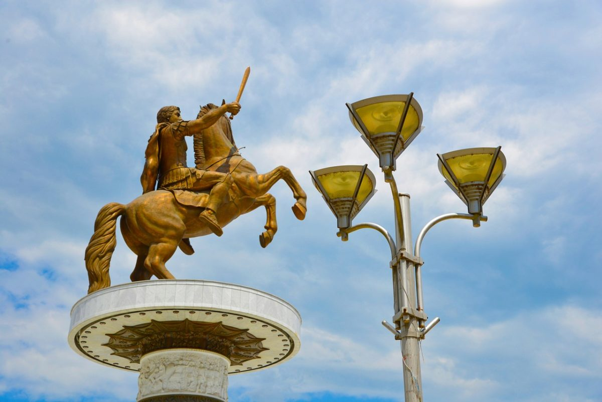 Skopje - Alexsander the Great